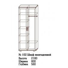 Шкаф для одежды МС-102