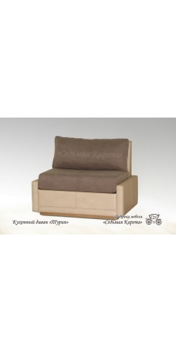 Компактные диваны